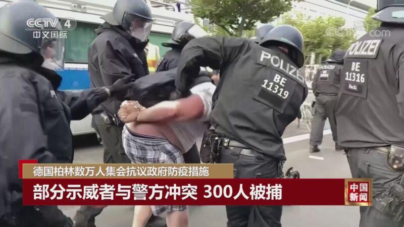 《中国新闻》 20200831 04:00
