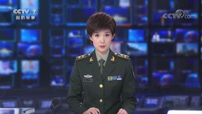《军事报道》 20200831