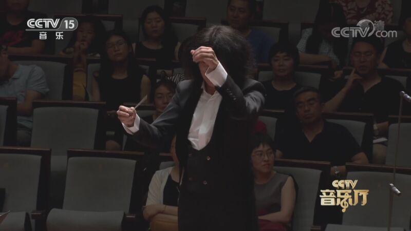 "《CCTV音乐厅》 20200908 ""丝竹雅韵""系列音乐会(一)"