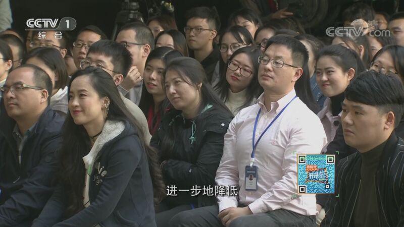 《开讲啦》 20200926 本期演讲者:李为民