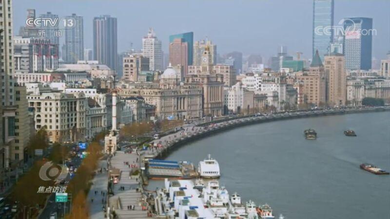 《焦点访谈》 20201002 格局在变 中国担当不变
