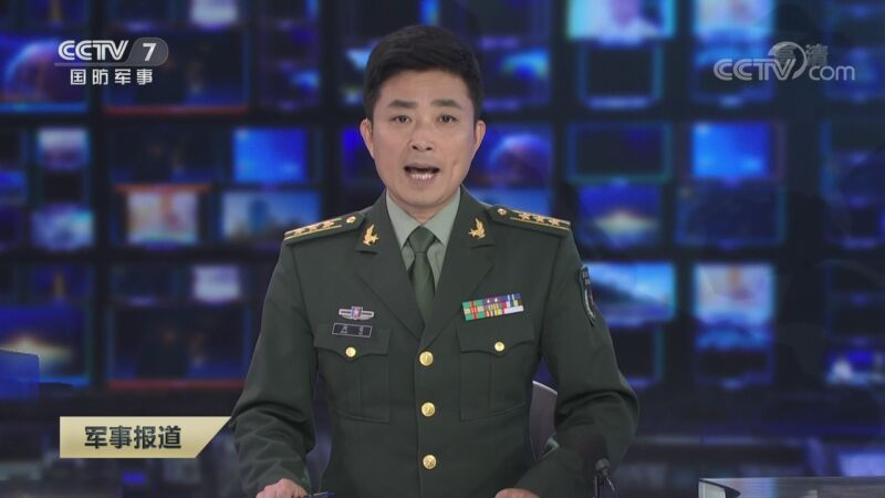 《军事报道》 20201010