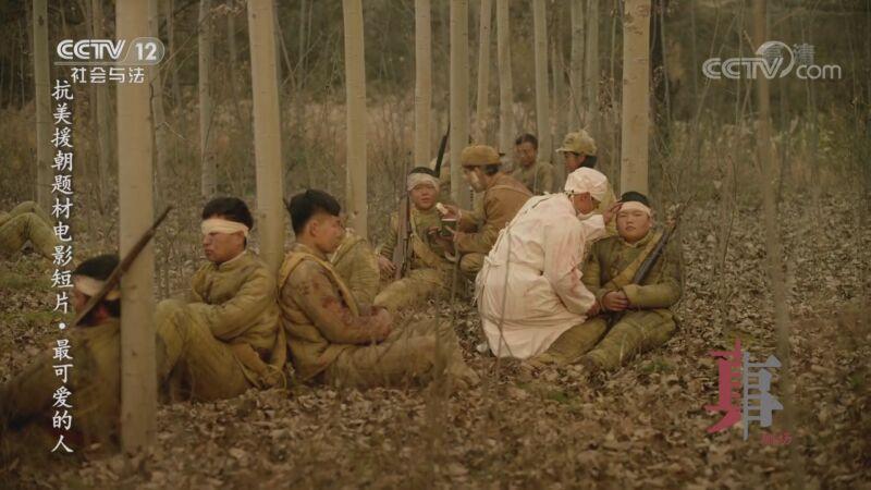《方圆剧阵》 20201025 抗美援朝题材电影短片·最可爱的人