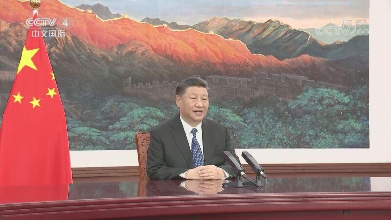 《中国新闻》 20201031 04:00