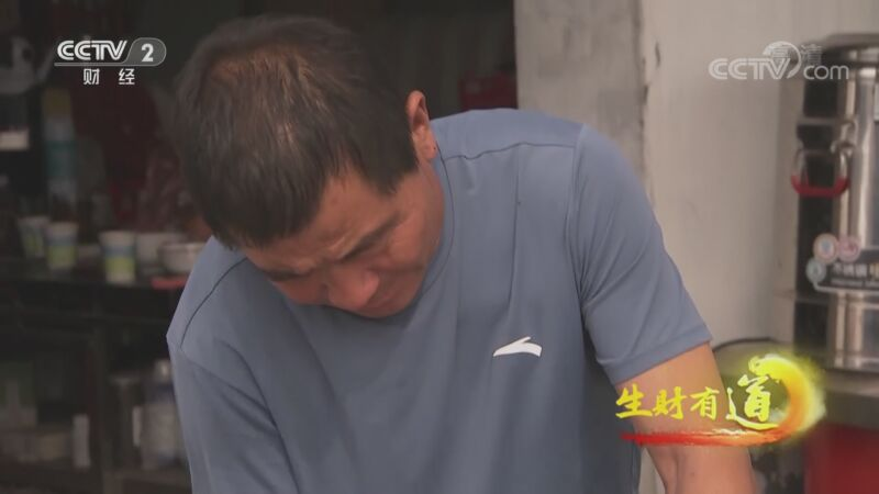 """《生财有道》 20201112 山东沾化:""""三新""""枣园多重奏"""