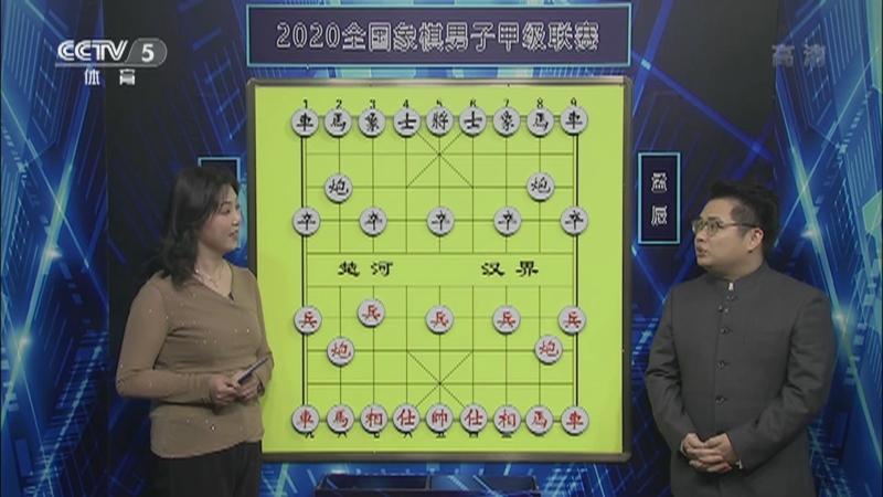 [棋牌乐]20210102 金波VS孟辰