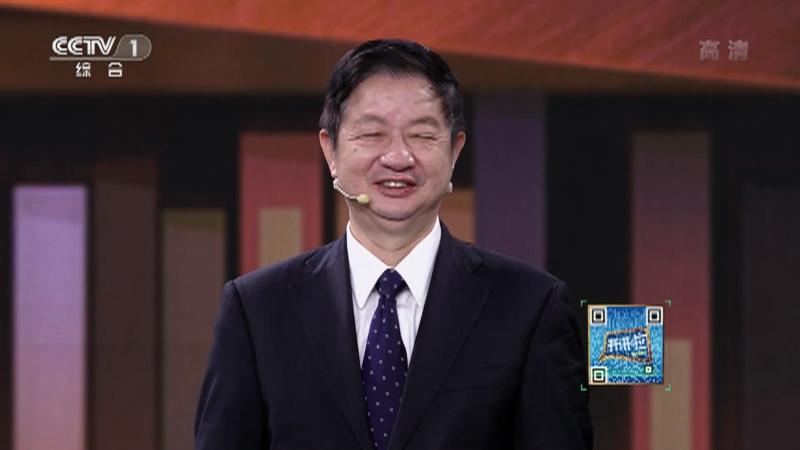 《开讲啦》 20210123 本期演讲者:陈湘生