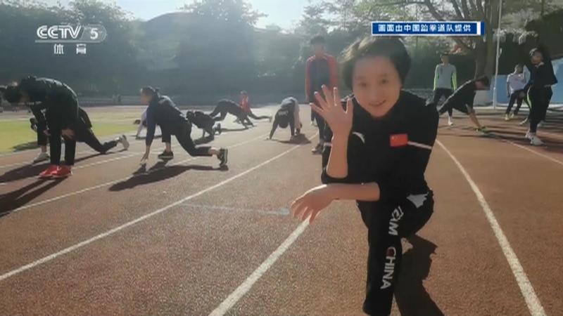 [体坛快讯]完整版 20210214