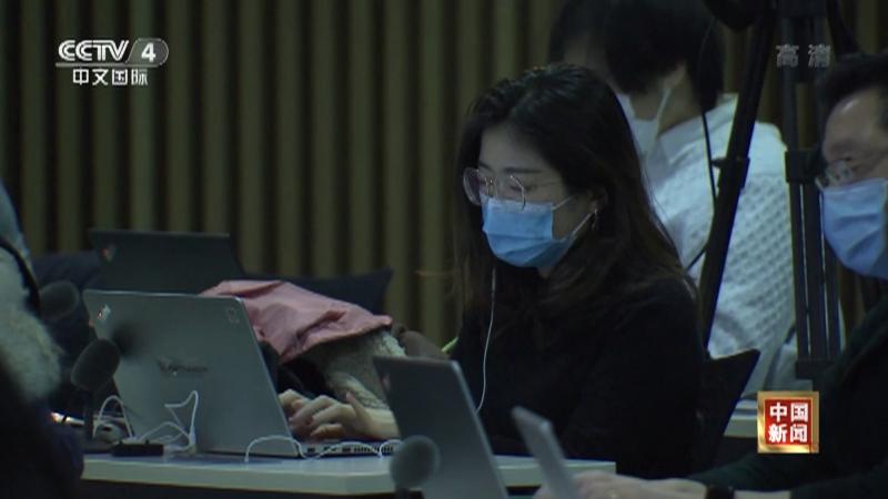 《中国新闻》 20210219 04:00