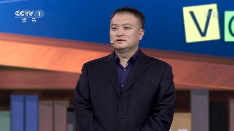 《开讲啦》 20210227 本期演讲者:李海涛