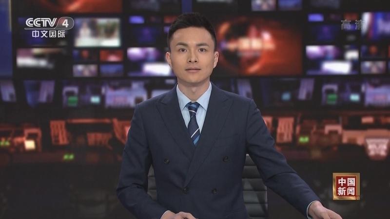 《中国新闻》 20210303 10:00