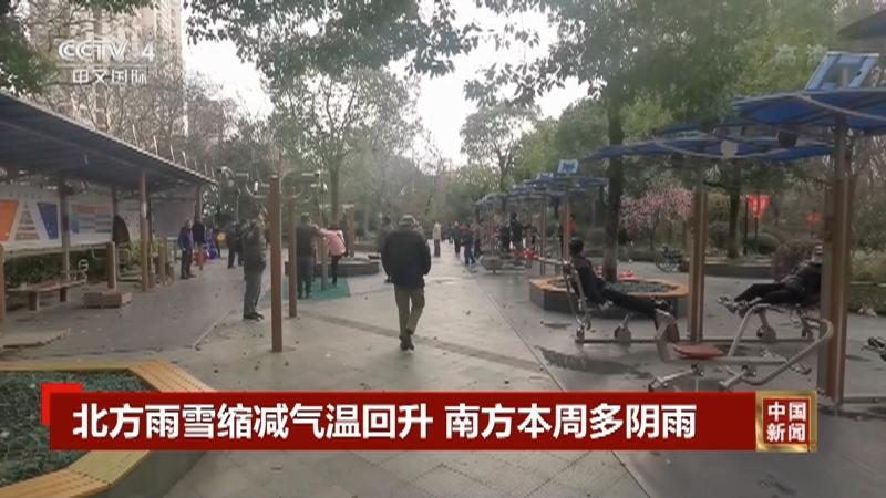 《中国新闻》 20210303 04:00