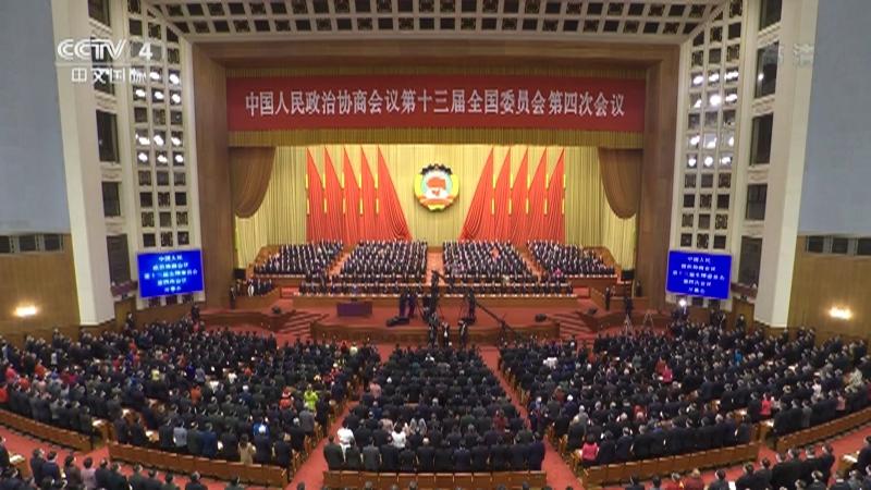 《中国新闻》 20210304 19:00