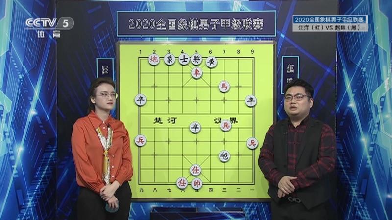 [棋牌乐]20210313 象棋男子甲级联赛:汪洋VS赵玮