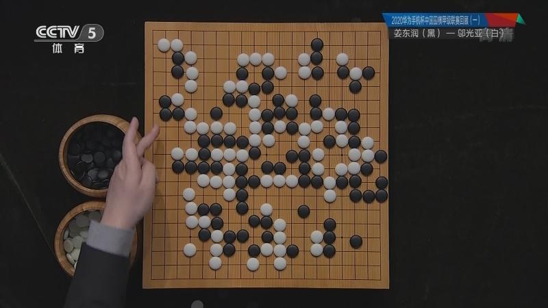 [棋牌乐]20210324 2020围甲联赛:李东勋VS伊凌涛