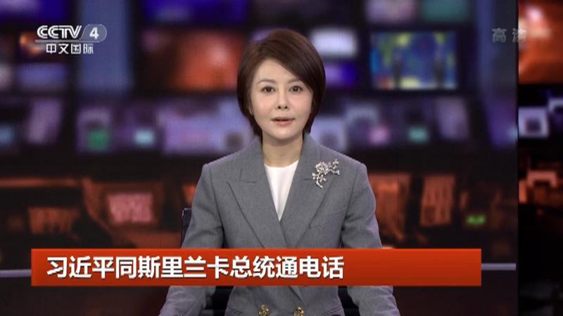 《中国新闻》 20210330 12:00