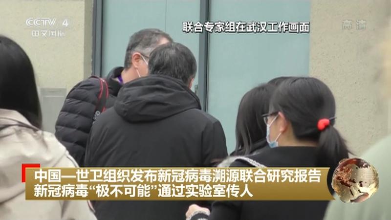 《中国新闻》 20210331 21:00