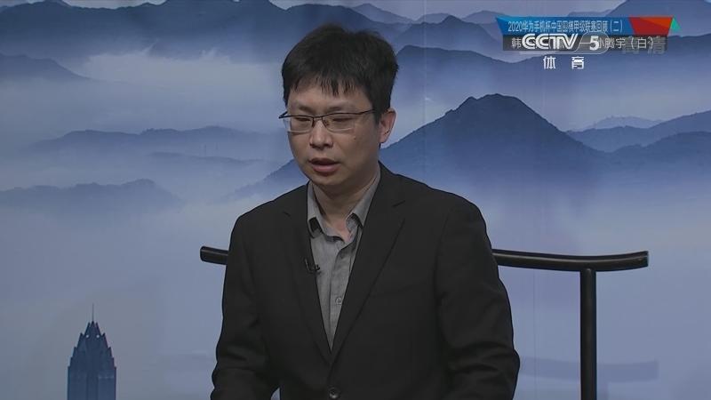 [棋牌乐]20210331 2020中国围甲联赛回顾(二)