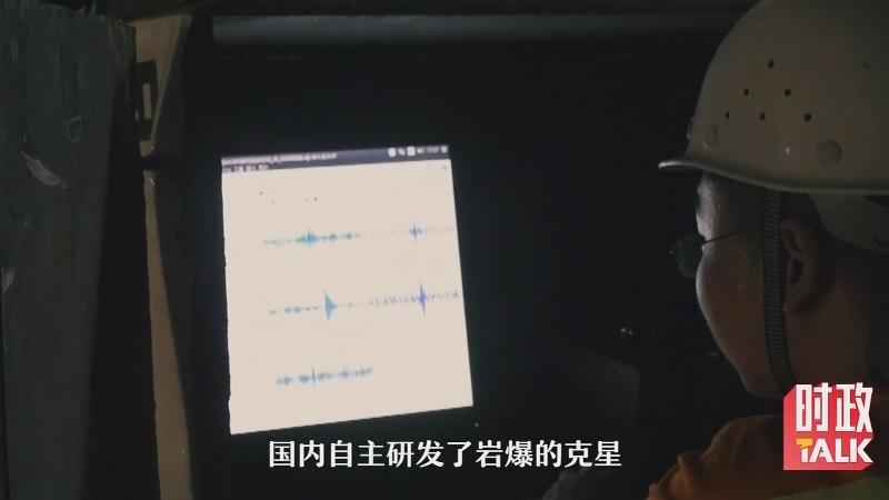 [央视新闻]拉林铁路-横版.mp4