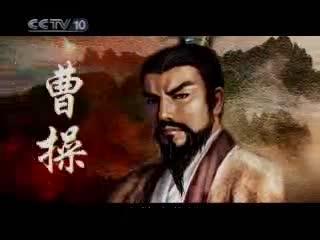 [百家讲坛]蜜月阴谋:易中天品孙刘联盟同床异梦