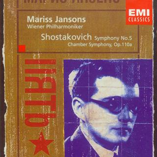 肖斯塔科维奇 第五号交响曲,室内交响曲 杨颂斯