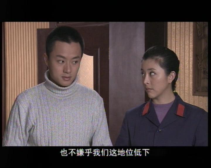人活一张脸32_电视剧台_中国网络电视台小说古代经典拍电视剧图片