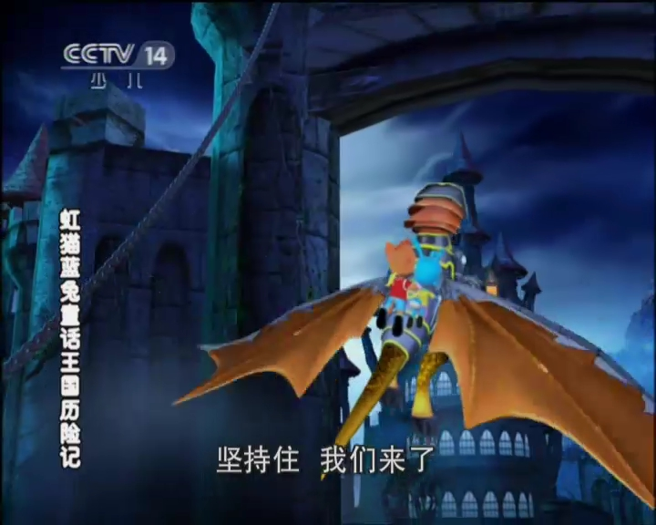 测试 《动画乐翻天》 20120528 18:00