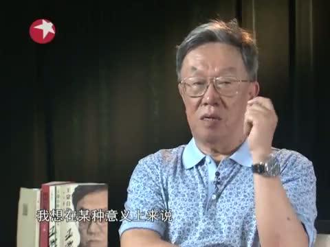 《杨澜访谈录》 20120817 王蒙:天机可说(下)