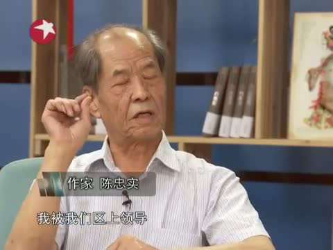 《杨澜访谈录》 20120914 陈忠实 王全安:吾土吾民