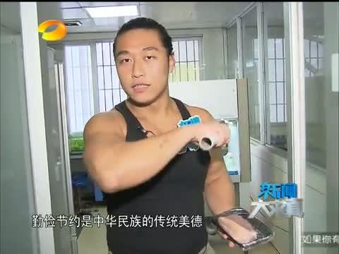 新闻资讯页面_