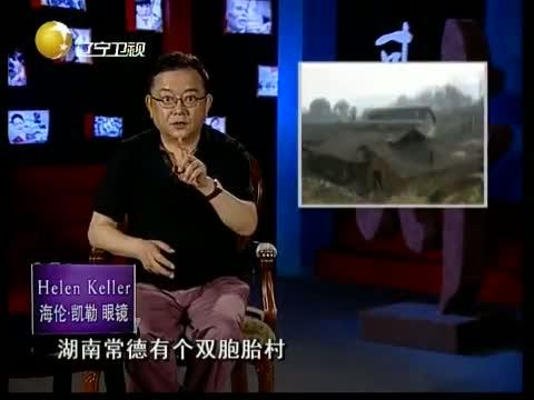 《王刚讲故事》 20120925 生命...  《王刚讲故事》 ...