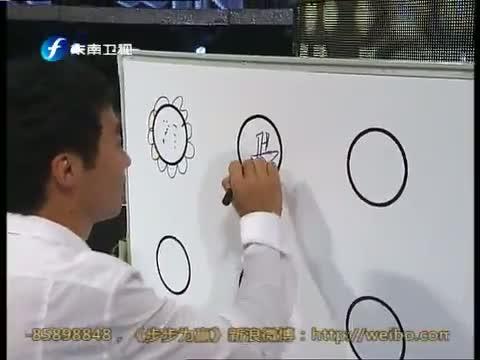 《步步为赢》 20121004