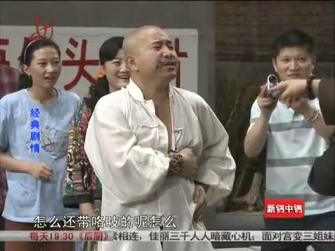 《本山快乐营》 20121005 上电视