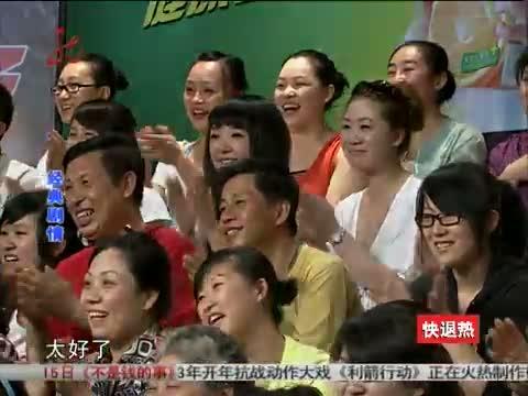 《本山快乐营》 20121010 将爱情进行到底