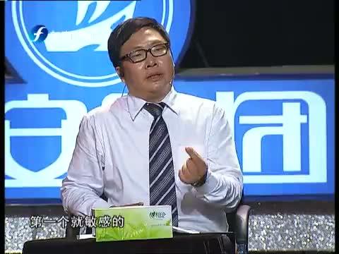 《步步为赢》 20121014