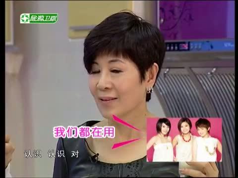 《美味人生》 20121103 山药黄豆浆 黑芝麻酱 清炒秋葵