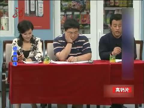 [本山快乐营]大个儿痴情不改 上演真情告白 20121116