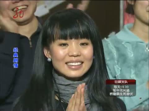 [本山快乐营]刘能应聘化肥代言人  20121116