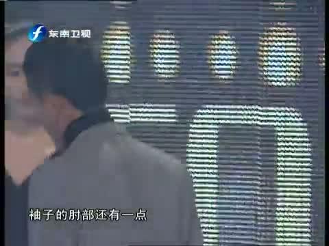 《步步为赢》 20121118