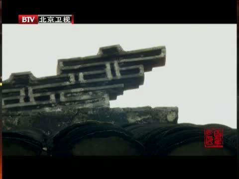 《光阴》 20121129 百年巨匠——徐悲鸿(一)
