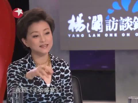 杨澜访谈录李健那期