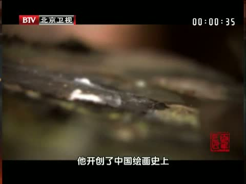 《光阴》 20121201 百年巨匠——徐悲鸿(三)