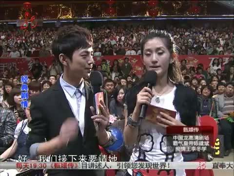 [本山快乐营]李小龙武艺精湛 老皮甘拜下风  20121209