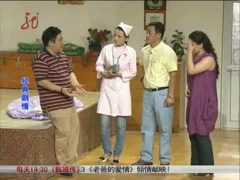 《本山快乐营》 20121212 快乐疗法