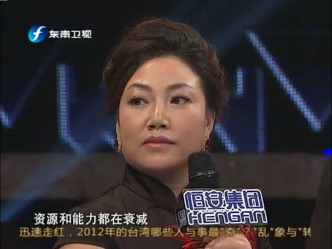 《步步为赢》 20121216