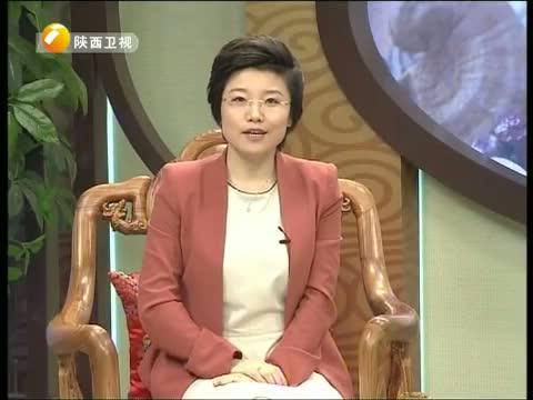 《中华好养生》 20130104 脾胃的天敌——湿邪