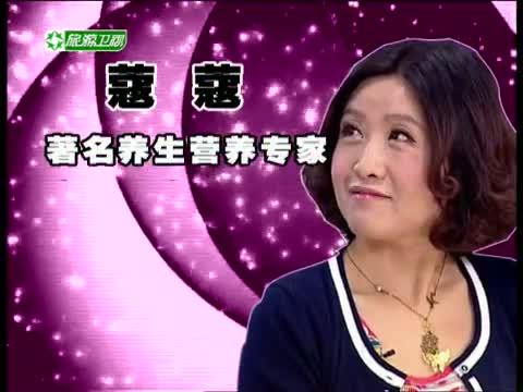 《美味人生》 20130119 蔻蔻老师带来超级家宴菜枣香排骨