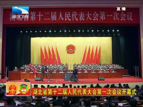 中国最大的网络电视直播平台 央视频道24套卫视频道34套 城市频道79