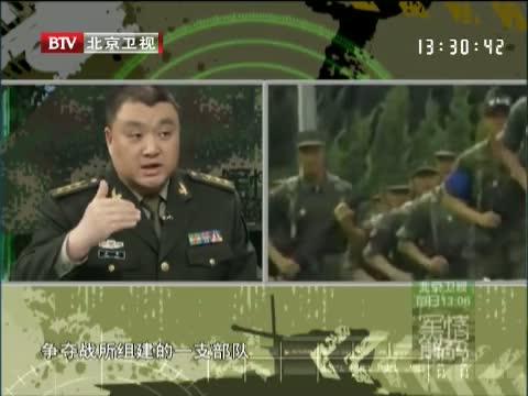 观察室]中方承认已建网络战部队 电路晶片却仍依赖进口