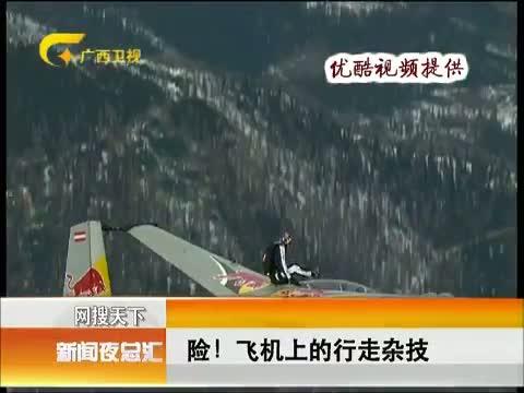 南京到武汉飞机时刻表